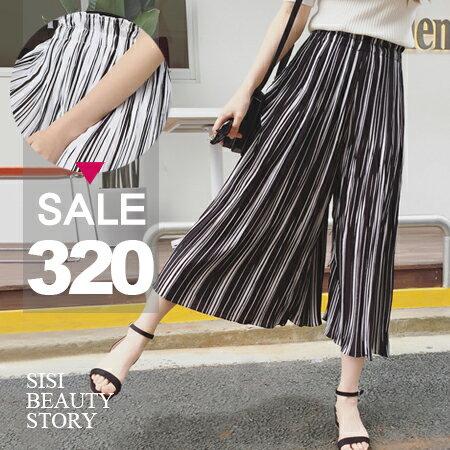 SISI【P6029】韓版黑白直條紋百搭寬鬆鬆緊腰顯瘦七分褲寬管褲