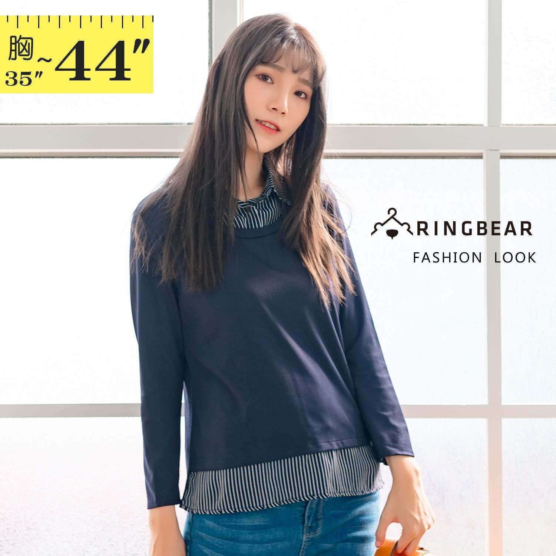 假兩件襯衫--OL針織拼接直條紋雪紡寬鬆長袖襯衫領假兩件上衣(藍L-2L)-I124眼圈熊中大尺碼 1