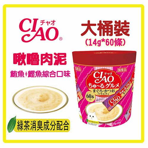 CIAO啾嚕肉泥桶(14 g*60入)