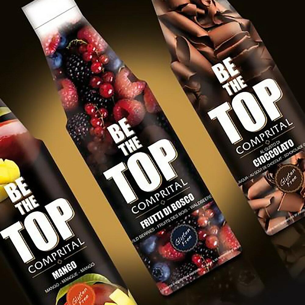 義大利知名品牌COMPRITAL進口野莓果漿Wild Berries (FRUTTI DI BOSCO)《即期品特惠中!!!》★Doga香酥脆椒 1