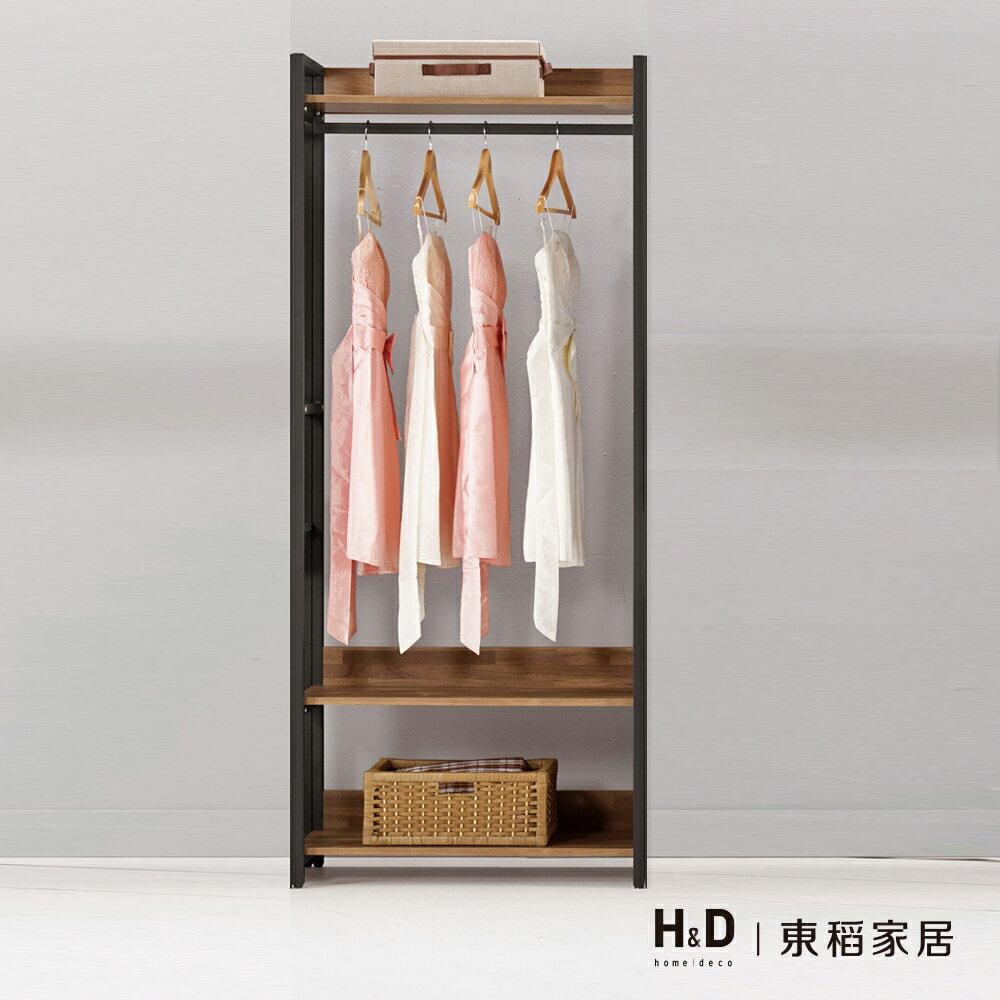 漢諾瓦2.6尺單吊衣櫥 / H&D