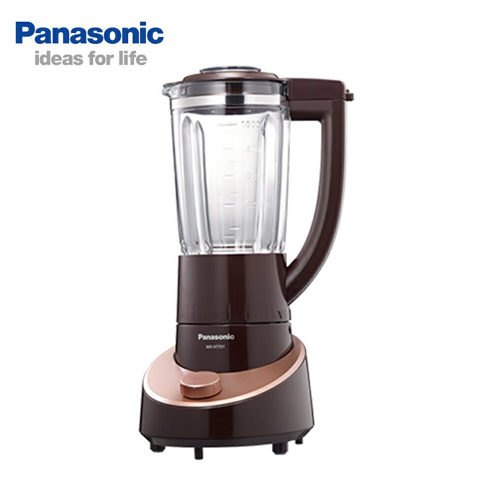 [Panasonic 國際牌]新食感果汁機 MX-XT701
