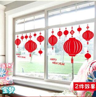 新年飾品居家靜電貼玻璃貼窗貼12飯店商店櫥窗玻璃牆貼(限宅配無法萊爾富超取)