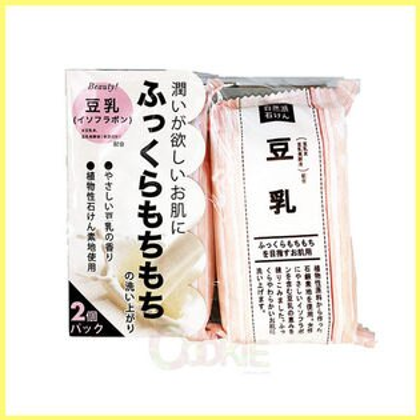 Pelican沛麗康自然派香皂-豆乳(100g*2)【庫奇小舖】