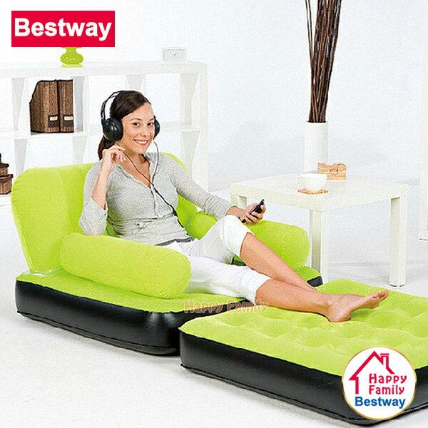 【歡樂家庭零售批發網】歐洲Bestway單人植絨蜂窩立柱沙發床 / 充氣沙發 / 充氣床 / 懶人椅 /  靠墊多功能沙發床 / 居家休閒沙發 (67277)