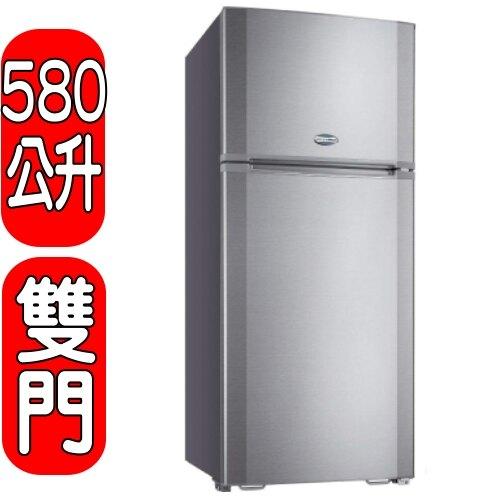 可議價★回饋15%樂天現金點數★SANLUX台灣三洋【SR-A580B】580L雙門電冰箱