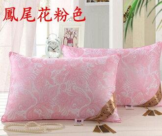 五星級飯店 羽絲絨枕 枕頭 睡眠 居家 生活 團購價 鳳尾花粉色 共五色