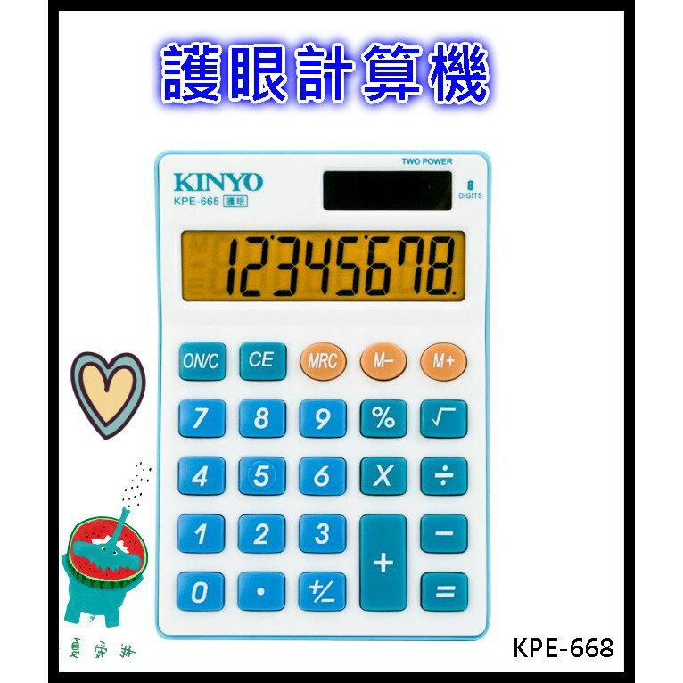 Ryou 護眼計算機 KINYO 耐嘉 KPE-665 會計