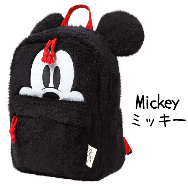日本Disney 迪士尼  /  兒童卡通造型後背包 米奇 米妮 毛怪 CARS 三眼怪-日本必買 日本樂天代購(1770)。滿額免運 3