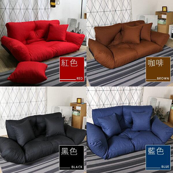 雙人沙發  貴妃椅  扶手沙發《日系扶手雙人沙發床椅》-台客嚴選 8