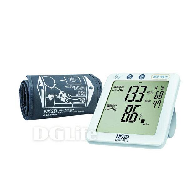 NISSEI日本精密電子血壓計DSK-1031J