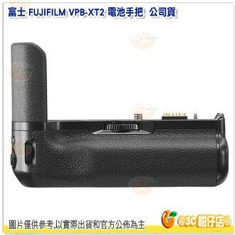 預購 富士 FUJIFILM VPB-XT2 for X-T2 電池手把 公司貨 垂直手把 把手