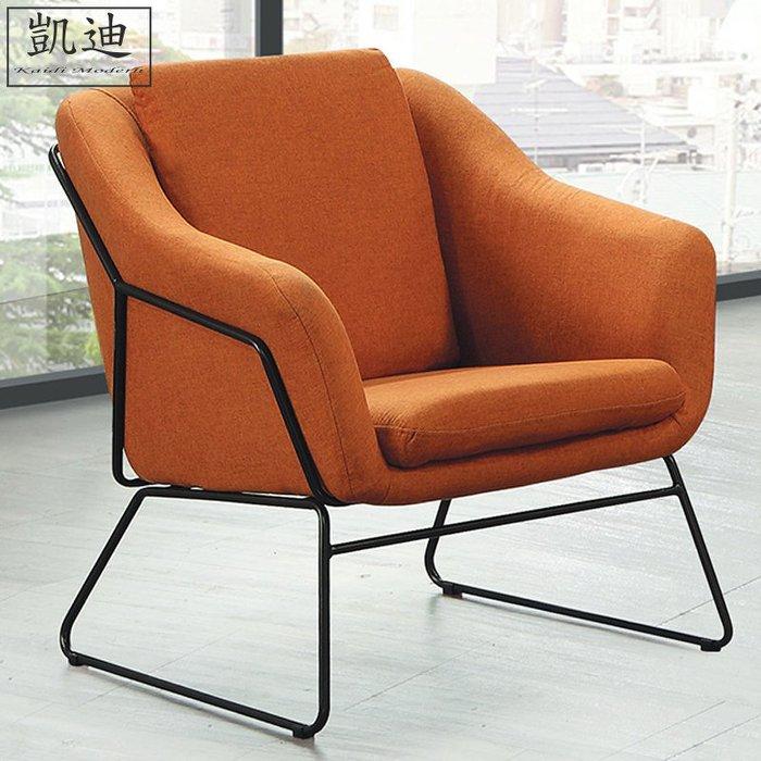 【凱迪家具】Q20 村山橘色亞麻布休閒單人椅/桃園以北市區滿五千元免運費/可刷卡