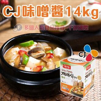 韓國CJ味噌醬 14公斤裝 (韓式味噌)[KO8801007053127]千御國際