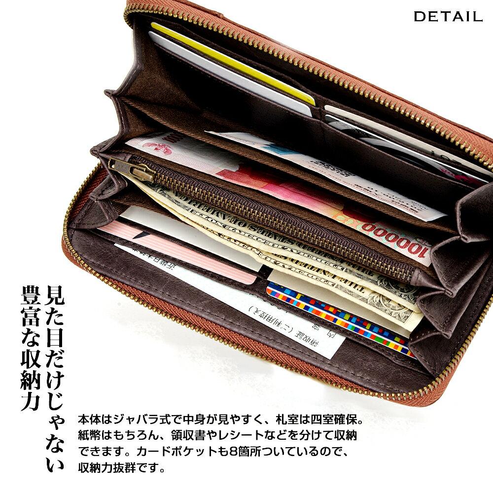 特價2440元+免運 日本 頂級 長夾 高質真皮 羊皮 DEVICE 仿舊工藝真皮 VINTAGE 翻摺長夾 DPL-60078-08 3
