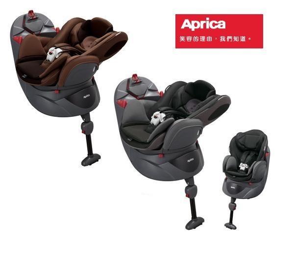 愛普力卡Aprica平躺型汽車安全座椅 93055 好娃娃