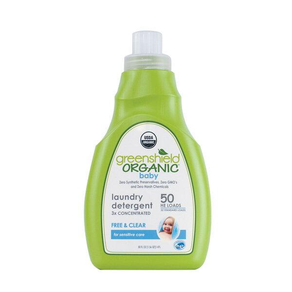 USDA綠潔寶貝寶寶3倍濃縮洗衣精-無香味50oz1470ml【悅兒園婦幼生活館】