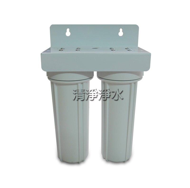 雙管過濾器2道式淨水器2胞胎 不含濾心  2分牙只賣315元