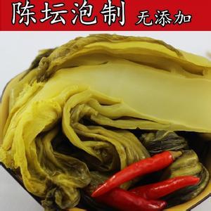 <br/><br/>  正宗四川泡菜(酸菜)(900克/包)<br/><br/>