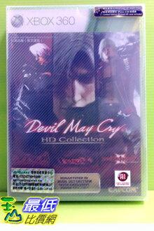 [現金價] XBOX360 惡魔獵人 HD 合輯 Devil May Cry HD Collection (英日合版)內含1+2+3代特別版