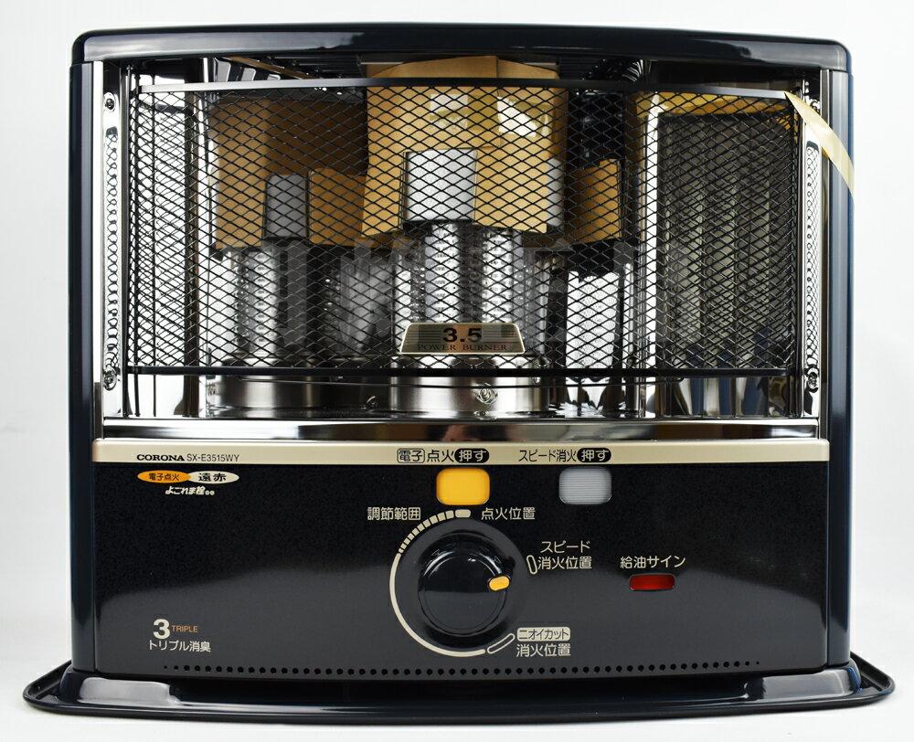 ㊣胡蜂正品㊣ 售完 日本 原裝進口 CORONA SX-E3515WY 豪華款 對流型 煤油暖爐 煤油爐 SL-66H SL-6616