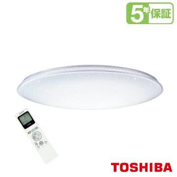 東芝TOSHIBA LED RGB 高演色智慧調光 羅浮宮吸頂燈 星光版T77RGB12-S