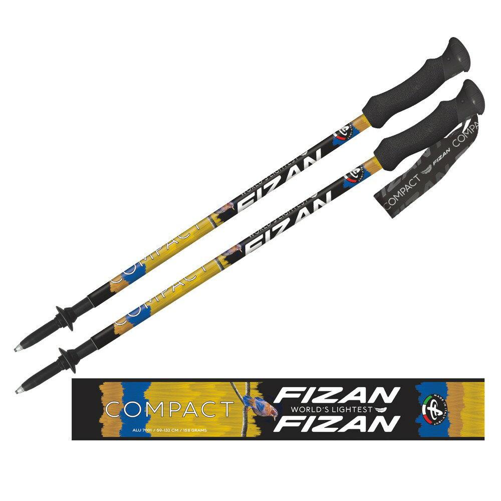 義大利《FIZAN》超輕三節式健行登山杖2入特惠組 (金翼白眉)