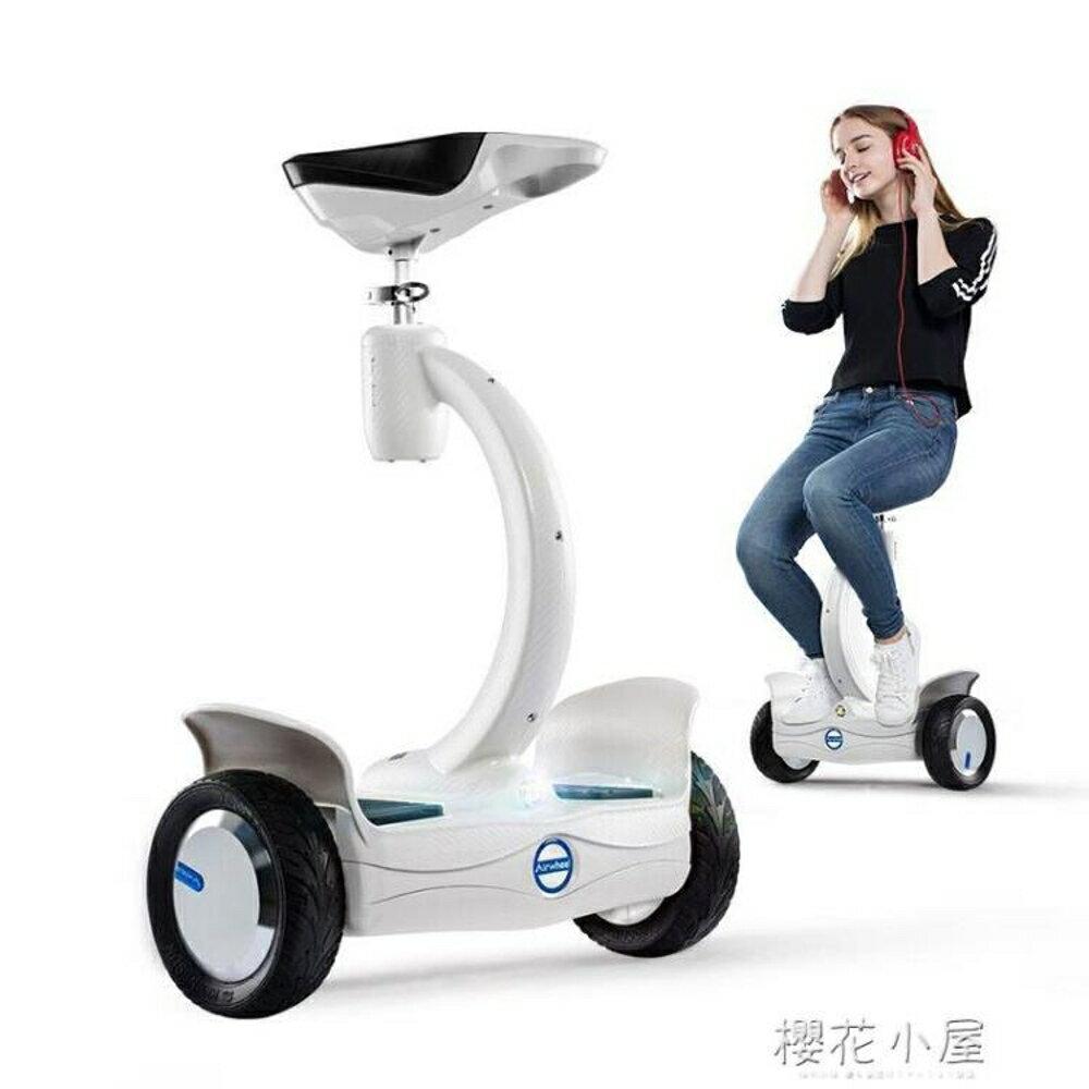 愛爾威S8mini坐立智能電動平衡車雙輪體感車成人兒童代步車電動車QM林之舍家居