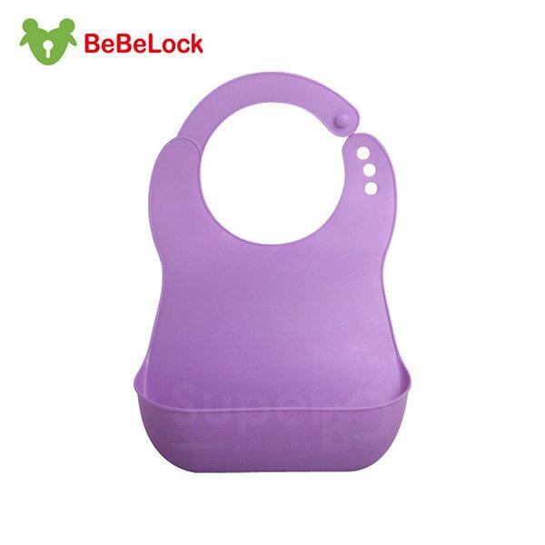 BeBeLock口袋型防水圍兜(紫)【悅兒園婦幼生活館】