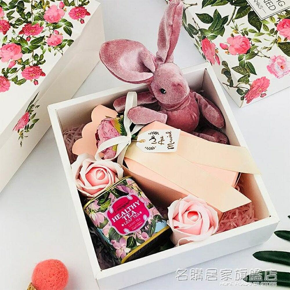伴娘伴手禮創意禮物結婚回禮喜糖禮盒走心生日禮物送閨蜜女朋友 名購居家 雙12購物節