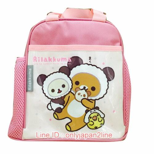 【真愛日本】17011900008懶熊便當袋-仿貓熊粉  SAN-X 懶熊 奶熊 拉拉熊 便當袋 便當盒 收納