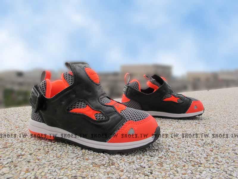 Shoestw【V69967】Reebok Pump Fury 小童鞋 黑橘 爆裂 襪套 黏帶 小童