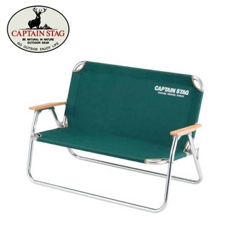 【露營趣】中和安坑 Captain Stag 鹿牌 M-3882 雙人椅 情人椅 對對椅 摺疊椅 折合椅 休閒椅