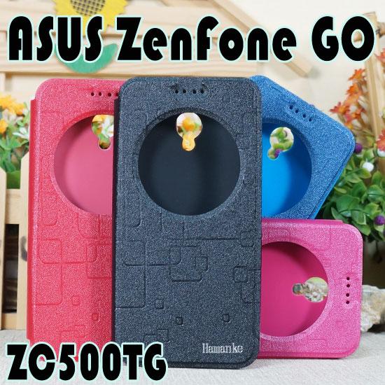 【簡約】華碩 ASUS ZenFone GO ZC500TG Z00VD 視窗感應翻頁式皮套/智能休眠喚醒/書本式翻頁皮套/保護皮套/支架斜立展示