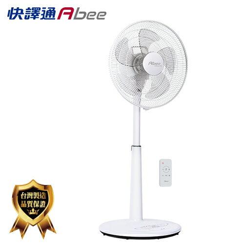 Abee快譯通14吋DC馬達節能遙控風扇(AF-L14D0F)【三井3C】
