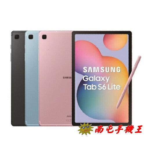 ※南屯手機王※ SAMSUNG 三星 Galaxy Tab S6 Lite WiFi版 128G P610【宅配免運費】