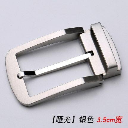 皮帶頭針扣男士3.8CM不銹鋼皮帶扣頭3.0 3.5cm褲腰帶扣頭男式配件『xxs18600』