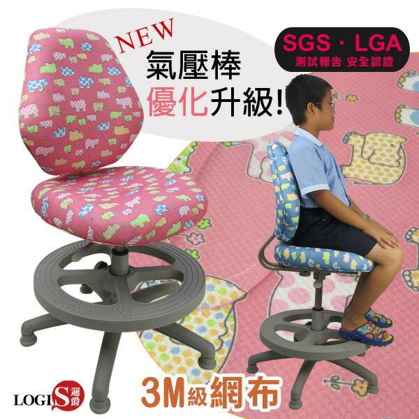 *邏爵*SS100新二代守習兒童椅成長椅(二色)學習椅課桌椅活動椅座SGSLGA測試認證