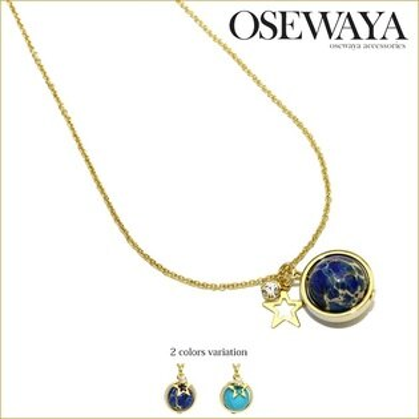 SAYAKA 日本飾品專賣:項鍊【日本正版Osewayaお世話や】日本製-地球儀項鍊