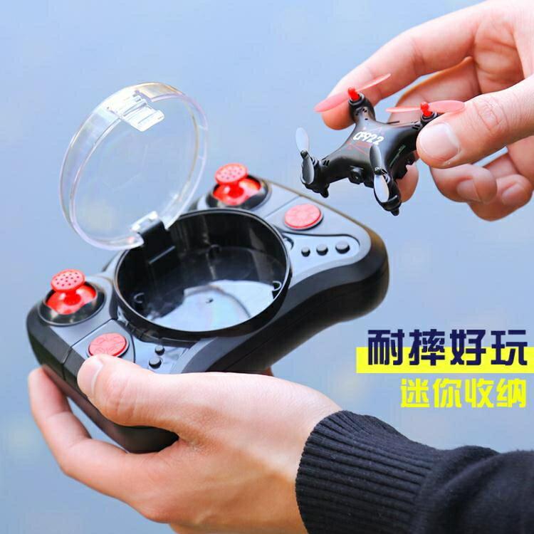 空拍機 凌客科技迷你無人機遙控飛機航拍飛行器直升機玩具小學生小型航模-韓尚華蓮