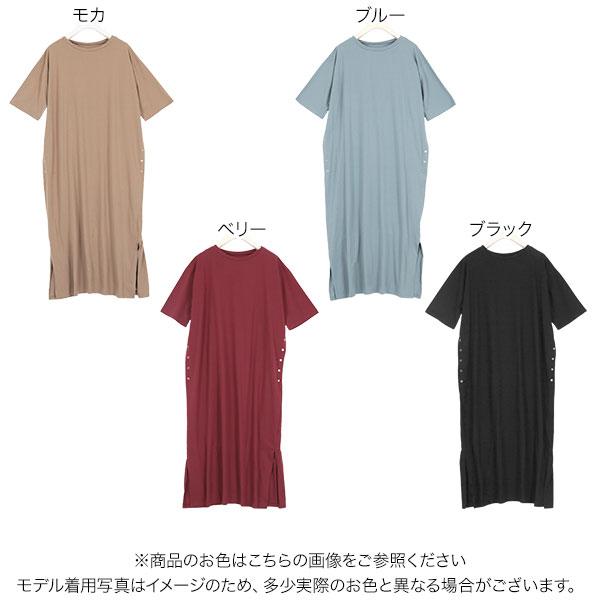 日本Kobe lettuce  /  夏日慵懶多樣穿法短袖長洋裝   /  e2147-日本必買 日本樂天直送。滿額免運(2490) 1