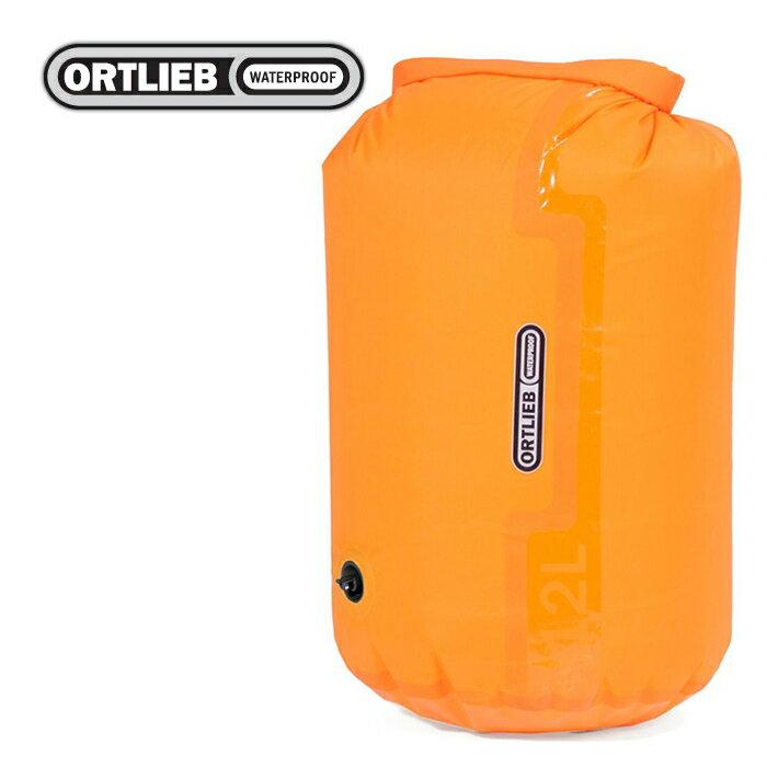 【Ortlieb 德國】Compression 壓縮防水袋 氣閥設計壓縮防水收納袋 橘色 (K2202) 【容量12L】