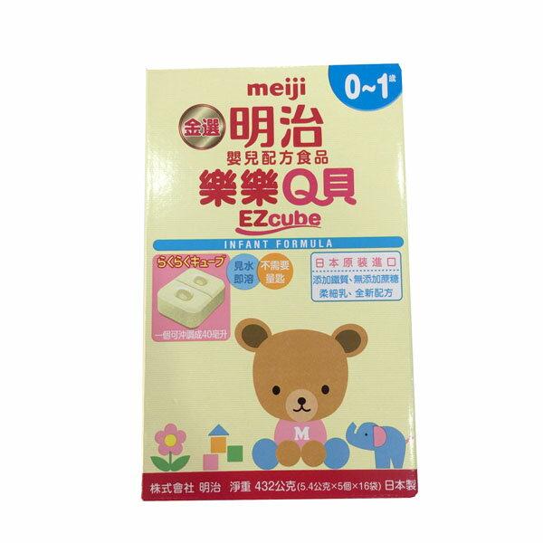 明治樂樂Q貝-成長方塊奶粉(0-1歲)【六甲媽咪】
