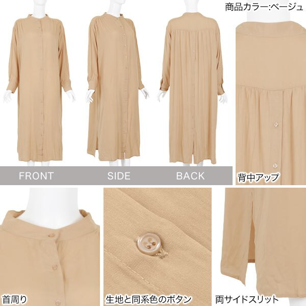 日本Kobe lettuce  /  百搭輕柔長版襯衫洋裝 罩衫  /  e2157-日本必買 日本樂天直送。滿額免運(2590) 2