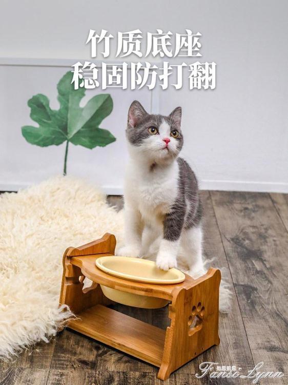 寵物貓咪用品貓碗貓糧盆貓食盆雙碗陶瓷狗碗吃飯喝水斜口木架