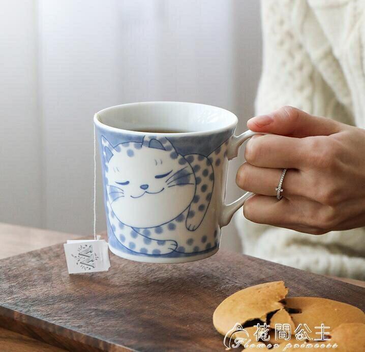 馬克杯-藍蓮花家居創意日本進口藍貓陶瓷馬克杯家用水杯茶杯牛奶杯情侶杯 聖誕節禮物
