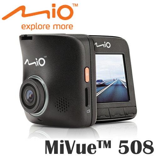 MIO 大感光元件行車記錄器 MiVue? 508 ◆內含16G記憶卡◆超清晰夜拍、固定式測速照相提醒、胎壓偵測,多功能完美整合
