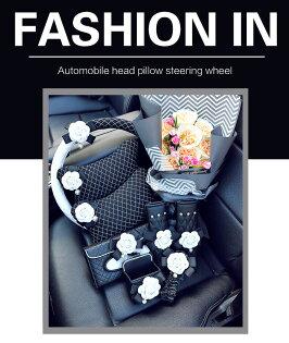 美琪韓國한국小香風創意汽車方向盤套靠枕靠墊頭枕飾品
