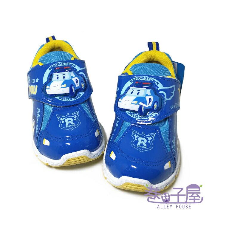 救援小隊-童款波力電燈運動休閒鞋 [71266] 藍 MIT台灣製造【巷子屋】