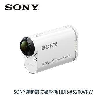 [喬傑數位]SONY運動數位攝影機 HDR-AS200VRW